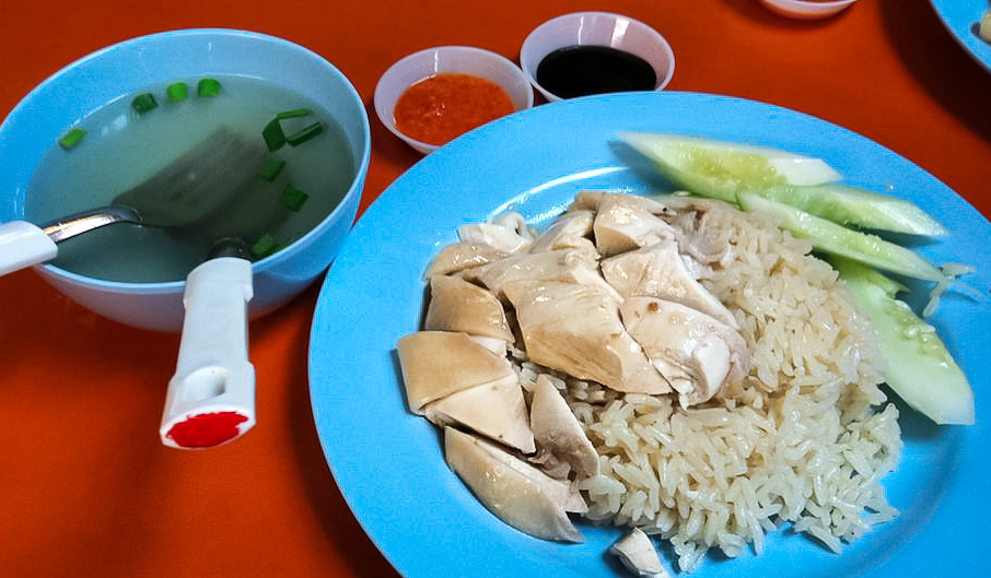 Maxwell Ah Tai Hainan Chicken Rice